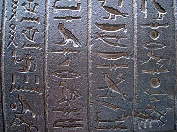 [hieroglyphs]